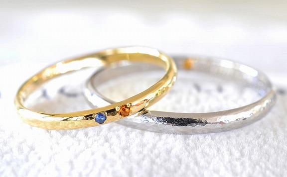 鍛造での結婚指輪
