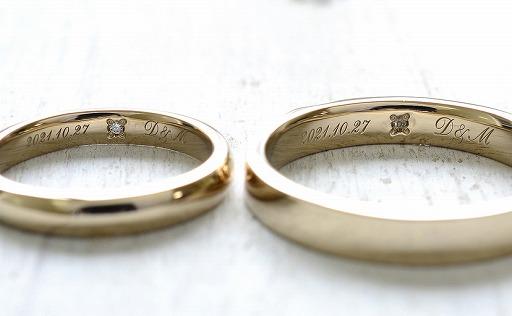 指輪の内側や外側に誕生石を入れるオプションサービス